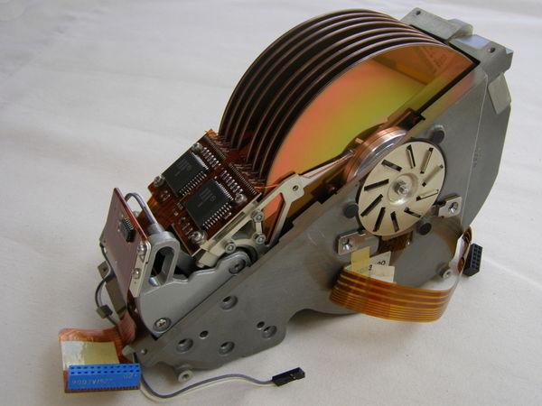 vu en coupe d'un disque dur